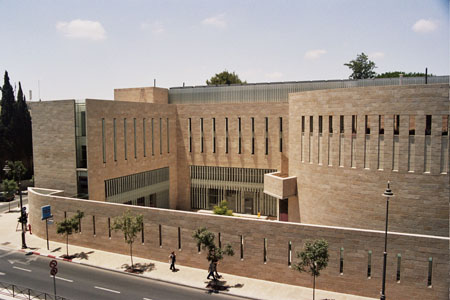 Beit Avi Hai