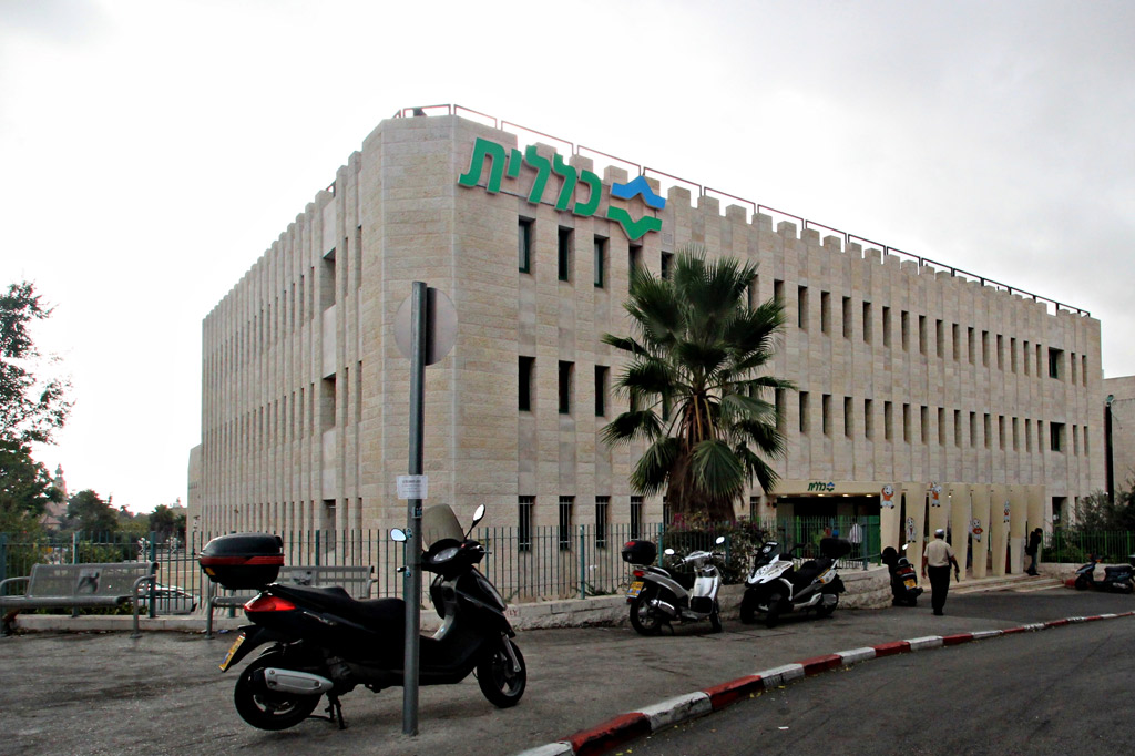 Makor Baruch Clinic