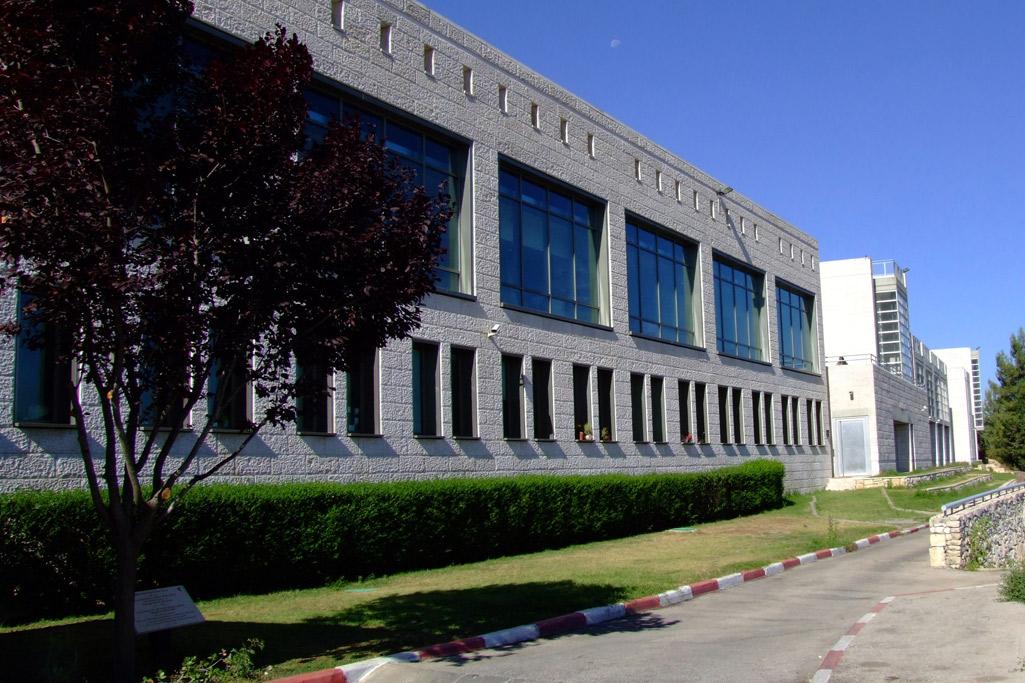 בניין ארכיון וספרייה ביד ושם