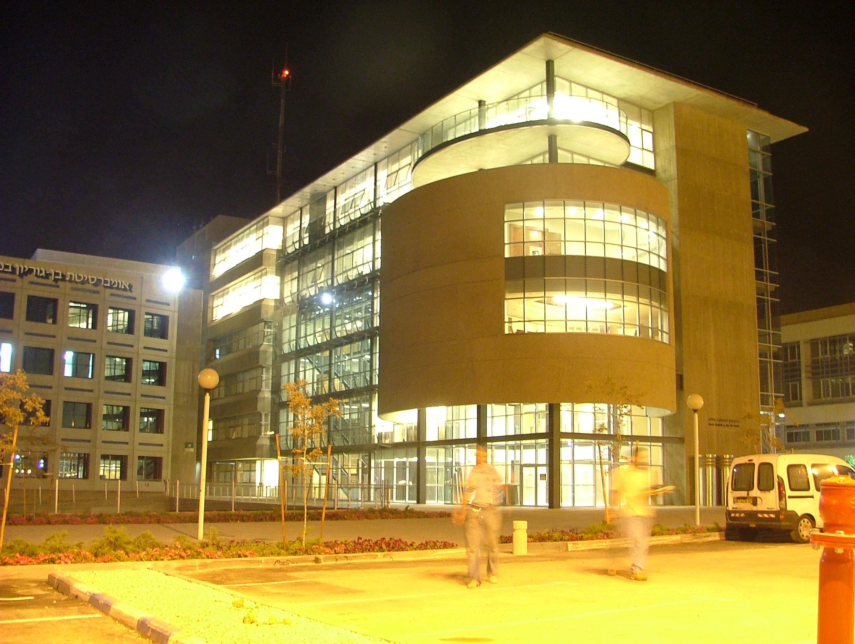 בניין אלון לטכנולוגיה עילית