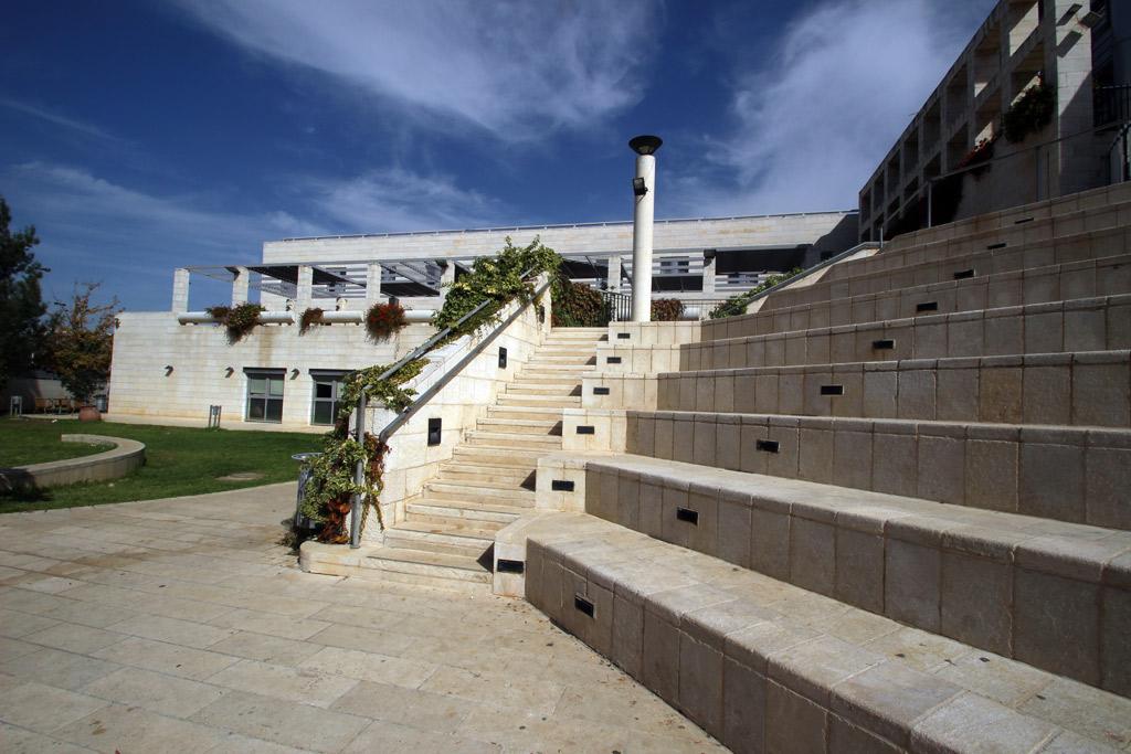 Rabin Youth Hostel – Neve Granot, Jerusalem
