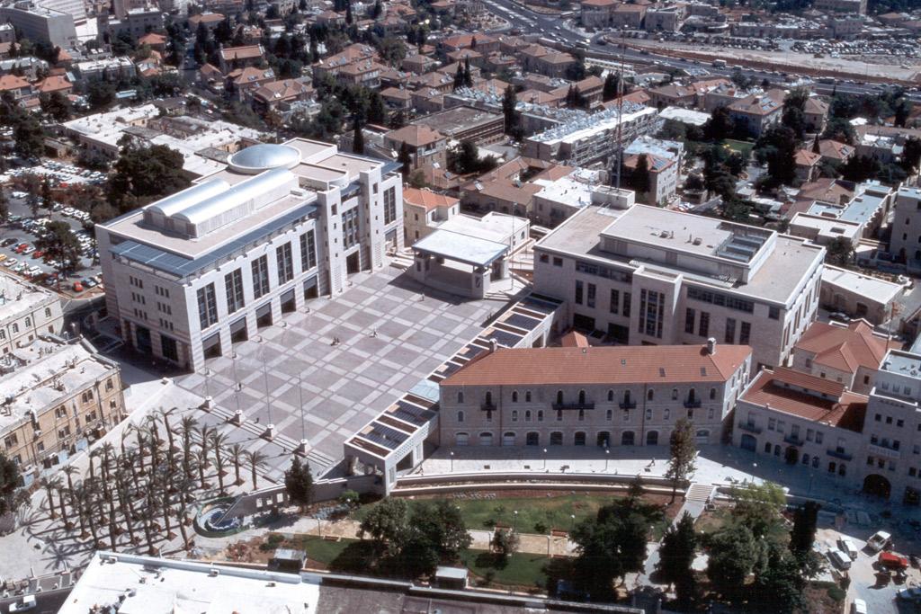 קריית העירייה, ירושלים – כיכר ספרא