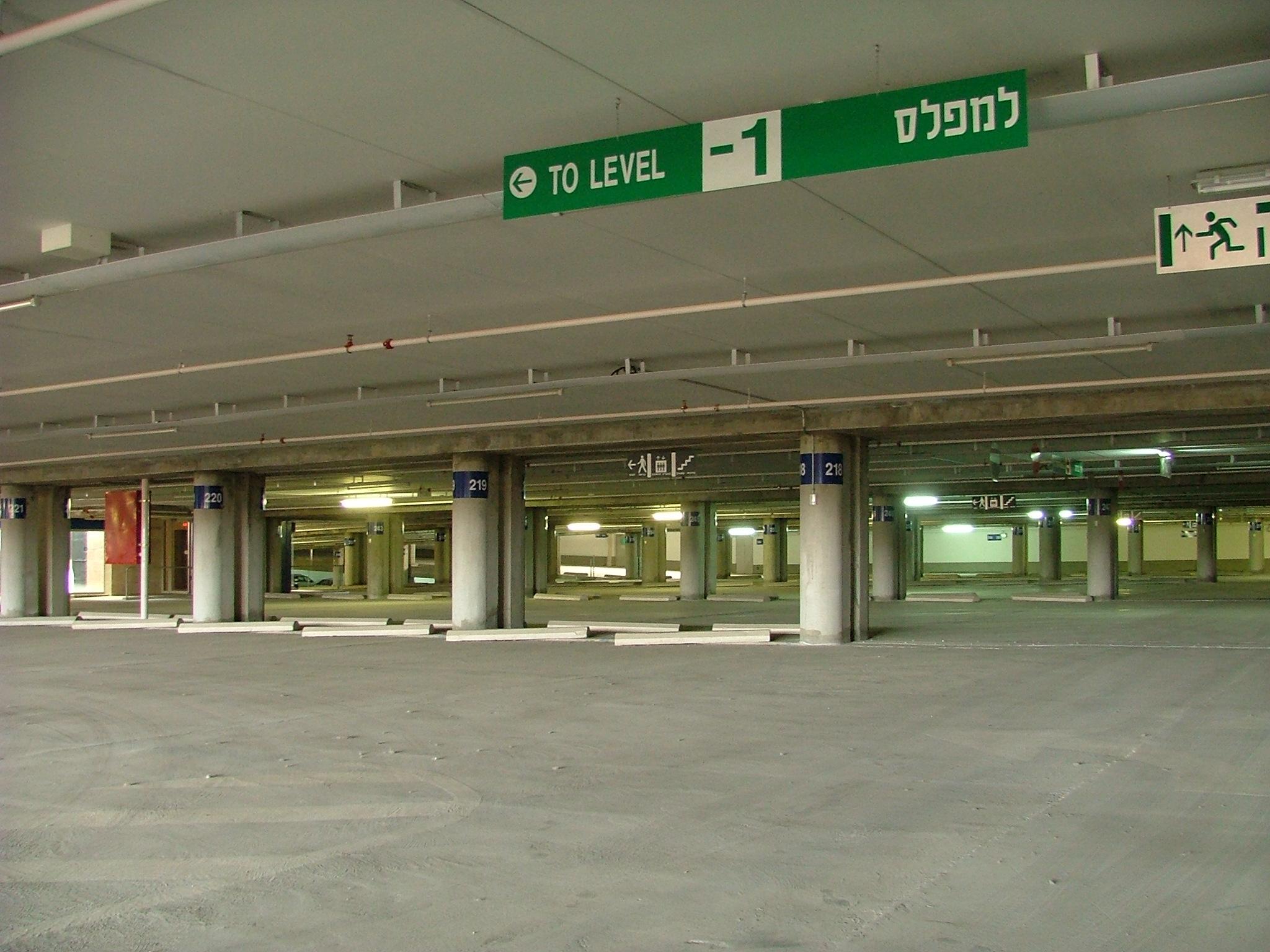 חניון כיכר הלאום