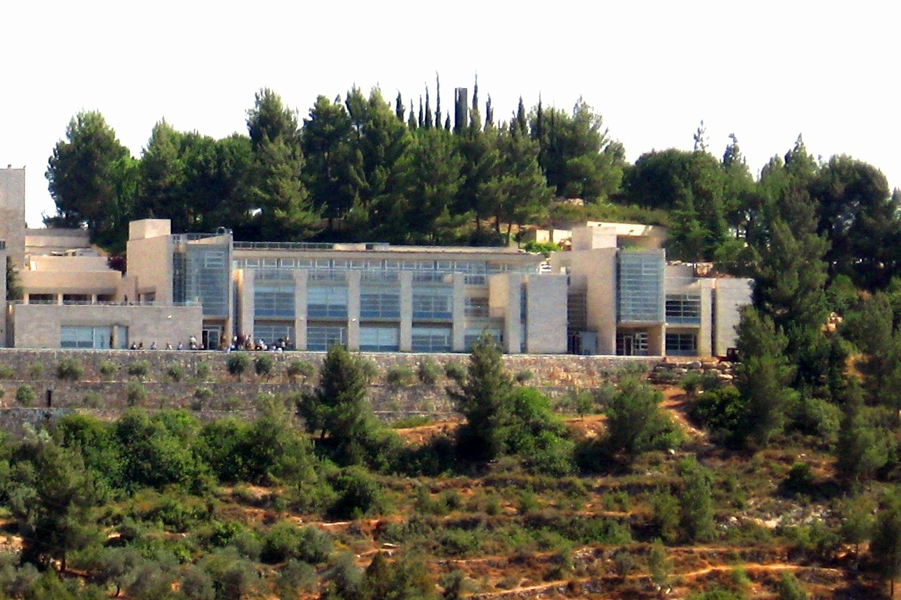 International School for Holocaust Studies, Yad Vashem
