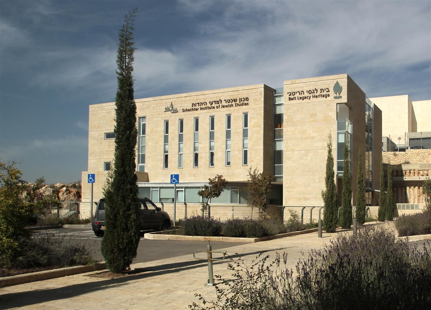 Schechter Institute of Jewish Studies