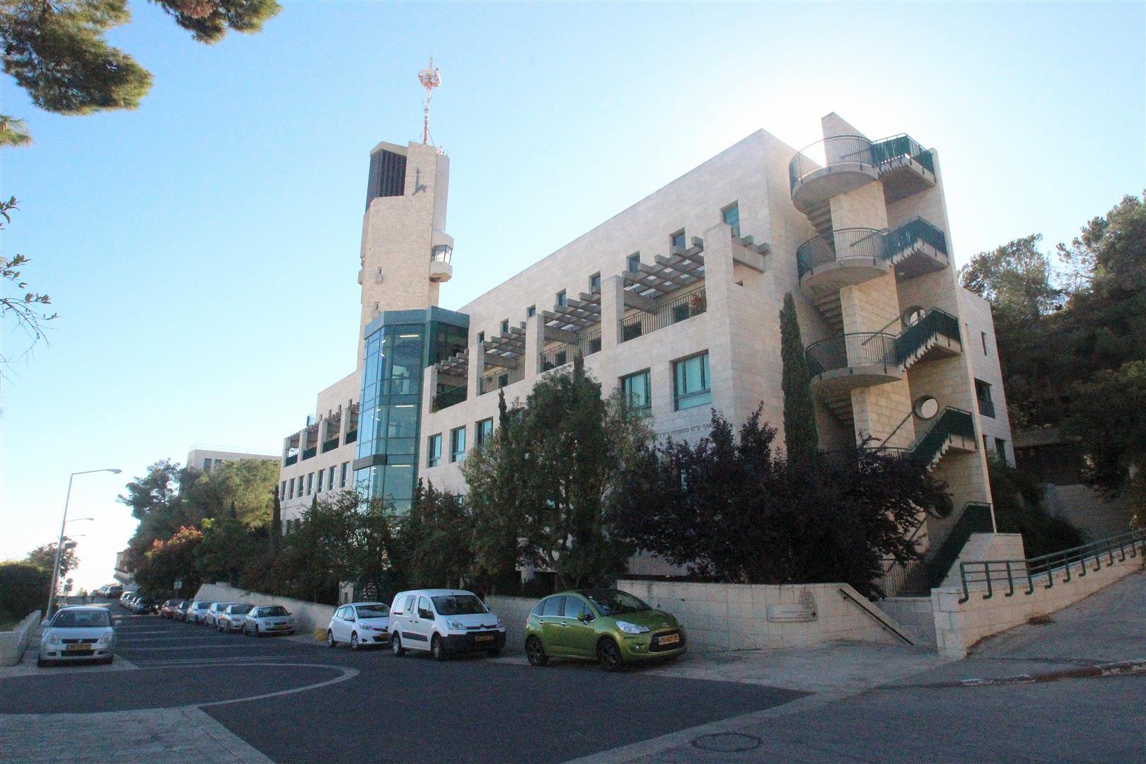 Rothberg International School, Hebrew University