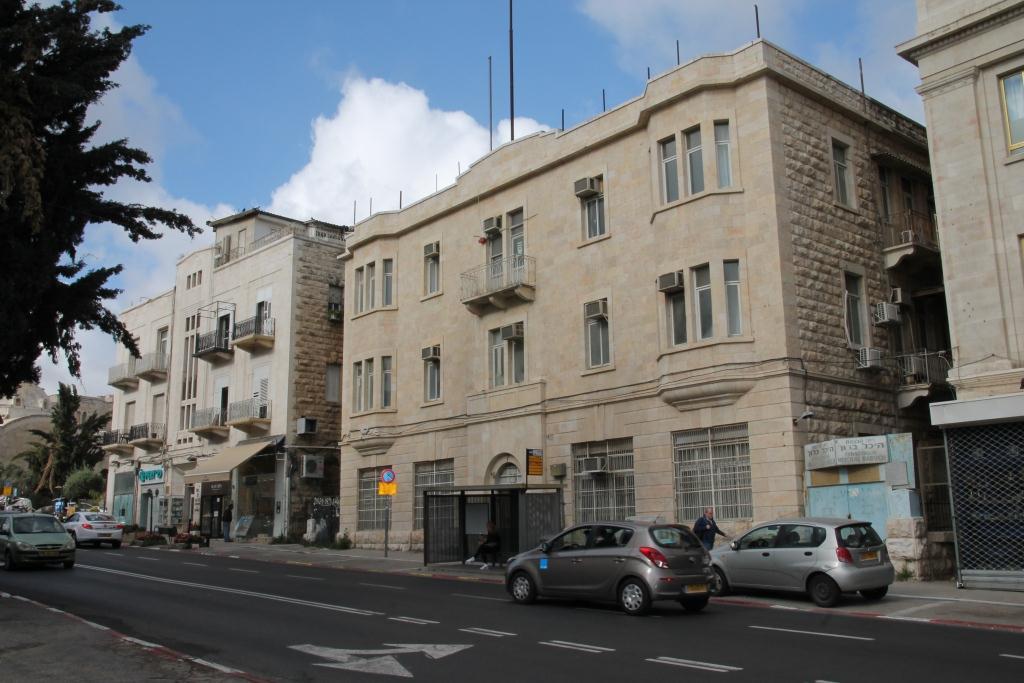 משרד המשפטים –  דוד המלך 20, ירושלים