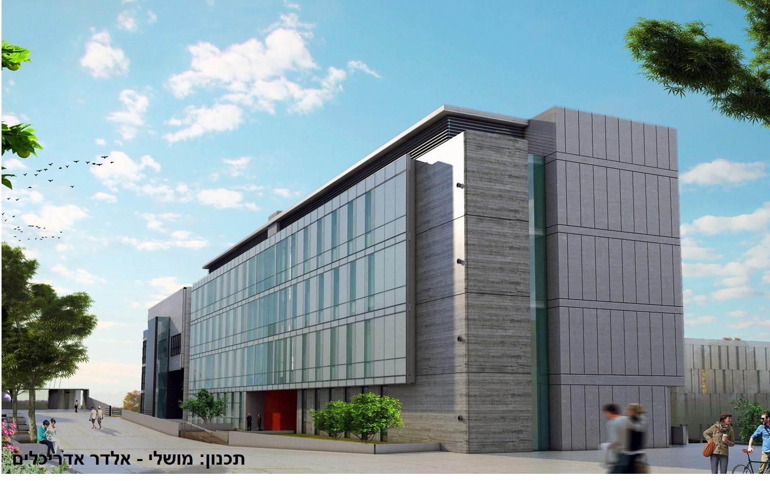אונ' בן גוריון – בניין פקולטה לכימיה